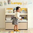 【ピッタリサイズのBOXプレゼント中/可動式の棚板】絵本棚 Lampy(ランピー) 2色対応 幅83cm 絵本ラック 本棚 ブック…