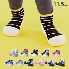 【割引クーポン配布中】ラッピング無料【無毒性テストクリア済み】Baby feet(ベビーフィート) 11.5cm 11色対応 ベビーシューズ ベビー用品 靴 ファーストシューズ ベビー シューズ 子供用靴 ベビー靴 赤ちゃん用靴 11cm
