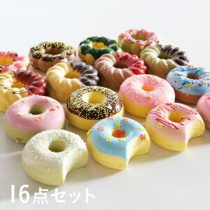 「squishy」やわらか〜い!ドーナツスクイーズ 16個セット ふわふわ ドーナツ 香り 低反発 おもちゃ ままごと おままごと お店屋さん ごっこ遊び かわいい 子供用 女の子 男の子