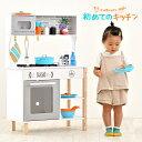 【すぐに遊べるおもちゃ39点付き】KidKraft 初めてのキッチン 木製 おもちゃ おままごと ままごとセット おもちゃセッ…