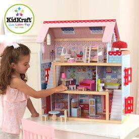 【割引クーポン配布中】【正規品/CEマーク付き】KidKraft チェルシードールコテージ ドールハウス 人形遊び 家具付き 16点 ドールハウスセット こども 子ども おもちゃ オモチャ