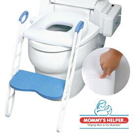 【乗せるだけ簡単設置/両サイド持ち手付き】トイレ補助器 踏み台 MOMMY'S HELPER(マミーズヘルパー) ふかふかトイレトレーナー 便座 補助便座 キッズ用 子供 子供用