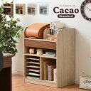 【大容量収納/隠しキャスター付き】幅62cm ランドセルラック Cacao(カカオ) スタンダード 4色対応 ランドセル収納 リ…