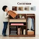 【割引クーポン配布中】【大容量収納/隠しキャスター付き】幅93cm ランドセルラック Cacao(カカオ) ワイド 4色対応 …
