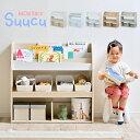 【割引クーポン配布中】絵本ラック 絵本棚 Suucu(スーク) 2色対応 幅83cm 本棚 ブックラック ブックシェルフ キッズラ…