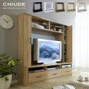 【46v型まで対応/選べる2タイプ】ハイタイプ 160幅 TVボード CHIUDE(キューデ) 5色対応 テレビラック テレビ台 AVラ…