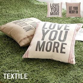 クッション textile(テキスタイル) 45×45cm 正方形 おしゃれ シンプル ファブリック カジュアル フロアクッション ソファクッション ソファベッドクッション TTC-335