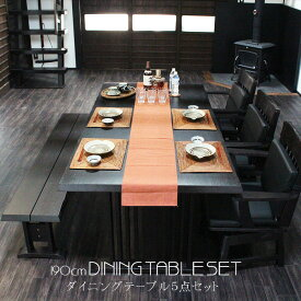 ダイニングテーブルセット 190cm ダイニングセット 無垢 6人掛け ベンチ 5点セット 和風 ダイニングテーブル 長方形 ダイニングチェアー 回転チェアー 肘付き椅子 アームチェアー