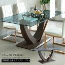 【送料無料】幅170 ダイニングテーブル モダン テーブル 4人掛け用 6人掛け用 高級 ガラス スモーク 食卓 シンプル デザイン 北欧