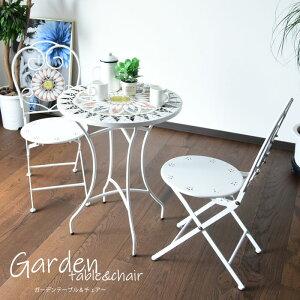 【クーポン配布中】ガーデンテーブル タイル 3点セット 折りたたみ 幅60 ダイニングテーブルセット スチール ホワイト 可愛い おしゃれ 折りたたみチェアー 円形テーブル 丸テーブル テラス