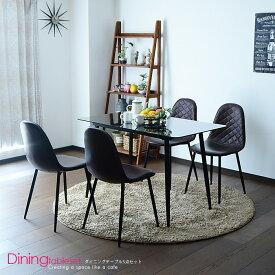 【クーポン配布中】ダイニングテーブルセット コンパクト 白 4人掛け 幅120 ガラス 5点セット ダイニング5点セット PVC アイアン ホワイト ブラック カフェ 4人用 イームズチェアー ダイニングテーブル ダイニングチェアー 椅子