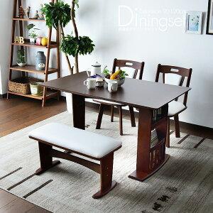 ダイニングテーブルセット 4人掛け 90〜120cm 4点セット 2人 4人 テーブルセット ダイニング 木製 伸縮式 レトロ モダン 収納付き ベンチ付き コンパクト バタフライ 食卓セット 2人掛け シンプ