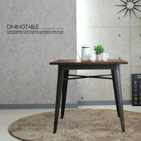 * 3%offクーポン~4/16 1:59迄 ダイニングテーブル 幅80 角テーブル テーブル 正方形テーブル 無垢 アイアン 2人用 食卓 カフェテーブル