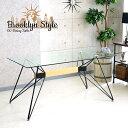 ダイニングテーブル 幅150cm アイアン インダストリアル カフェ 強化ガラス ダイニング ブルックリンスタイル