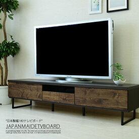 * 3%offクーポン~4/16 1:59迄 テレビボード 幅180cm TVボード ロータイプ ローボード リビング リビングボード 完成品 大容量 TV台 テレビ台 木製 日本製 アイアン脚 ブルックリン 完成品