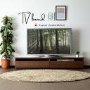 【クーポン配布中】テレビ台 収納 ロータイプ シンプル 幅180cm 50インチ 完成品 ローボード テレビボード 大型 日本製 木製 低い 40インチ 60インチ 55インチ TVボード
