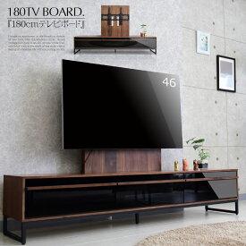 TVボード 180cm テレビボード 壁掛け 北欧 木製 ビンテージ風 脚 付き おしゃれ リビング ブルックリンスタイル ウォールナット デザイン モダン シンプル