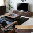 テレビボード 幅180cm TVボード テレビ台 TV台 AVボードローボード リビングボード ウォールナット オーク 無垢 木製 …