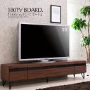 【送料無料】 テレビボード 幅180cm TVボード ロータイプ ローボード リビング リビングボード 完成品 大容量 TV台 テレビ台 液晶 薄型TV 木製