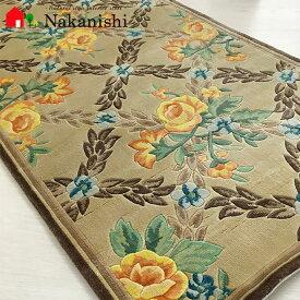【中国段通 シルク 玄関マット 天音】絨毯(じゅうたん)・カーペット・ラグ・絹(シルク)100%・約70.5×122cm・ベージュ