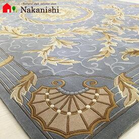 【中国段通 ウール 約3畳用】「Napoleon」絨毯(じゅうたん)・カーペット・ラグ・毛(ウール)100%・約169×248cm・150段