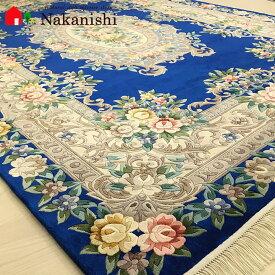 【中国段通 シルク 約3畳用】「Princess of Charlotte」絨毯(じゅうたん)・カーペット・ラグ・絹(シルク)100%・約169×246cm・120段・ブルー系