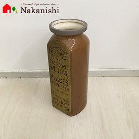 【傘立て ベストシングス 14256】陶製・スリムな傘立・オレンジ