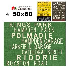 【ゴブラン織 50×80 トレーノ】絨毯(じゅうたん)・カーペット・ラグ・カラー3色(グリーン・イエロー・ブラウン)・ロゴ・大人可愛い・男前インテリアにもぴったり。