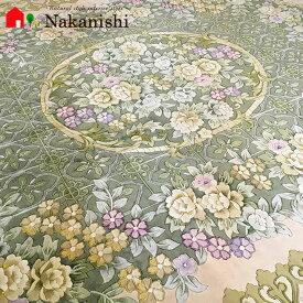 【中国段通 シルク 約6畳用】「凪」絨毯(じゅうたん)・カーペット・ラグ・絹(シルク)100%・120段・約245×309cm・グリーン【代引不可】