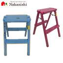 【2段 アルミ 踏み台 15201/15202】踏み台・脚立・台・カラー2色(ピンク・ブルー)