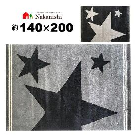 【ヴィンテージ風 約1.5畳 140×200 ルナ】絨毯(じゅうたん)・カーペット・ラグ・カラー2色(グレー・ネイビー)・スター柄・星柄・大人可愛い・男前インテリアにもぴったり。