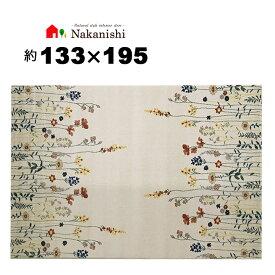 【ウィルトン織 約1.5畳 133×195 キューガーデン】ベルギー製・約1.5帖・絨毯(じゅうたん)・カーペット・ラグ・ポリプロピレン(P.P)100%・アイボリー・花柄・密度約16万ノット