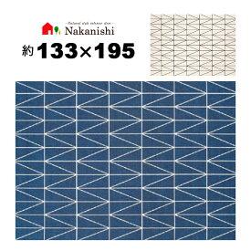 【ウィルトン織 約1.5畳 133×195 ネオ】ベルギー製・絨毯(じゅうたん)・カーペット・ラグ・ポリプロピレン100%・カラー2色(ホワイト・ネイビー)・密度約92,800ノット