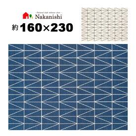 【ウィルトン織 約3畳 160×230 ネオ】ベルギー製・絨毯(じゅうたん)・カーペット・ラグ・ポリプロピレン100%・カラー2色(ホワイト・ネイビー)・密度約92,800ノット