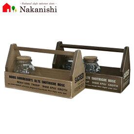 【ツールボックス 1573】木製 小物入れ・オシャレな雑貨・メイクボックス・カラー全2色(ブラウン・ダークブラウン)