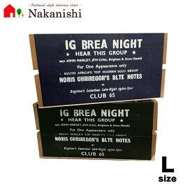 【木箱 ギャップボックス 005 大(L)】日本製・木箱・木製ボックス・収納ボックス・インテリアボックス・ワイン木箱・ランジェリー収納・ギャップボックス・A4サイズ対応・カラー全2色(グリーン・ネイビー)