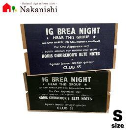 【木箱 ギャップボックス005 小(S)】日本製・木箱・木製ボックス・収納ボックス・インテリアボックス・ワイン木箱・ランジェリー収納・ギャップボックス・A4サイズ対応・カラー全2色(グリーン・ネイビー)