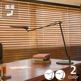 【在庫処分】【アウトレット】手を触れずにスイッチをオンオフ・調光調色タッチレスLEDデスクライト(スタンド式)※キャンセル不可 学習ライト タスクライト デスクスタンドライト 卓上スタンド 電気スタンド 学習用 読書灯 可愛い
