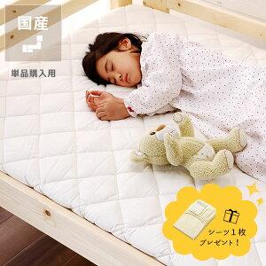 2段・3段ベッド専用マット