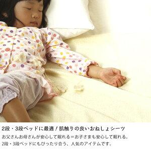 おねしょシーツ(一枚)おねしょ対策ベビー赤ちゃん子ども子供こどもキッズ安心パッドおしゃれシンプルナチュラルモダン通販