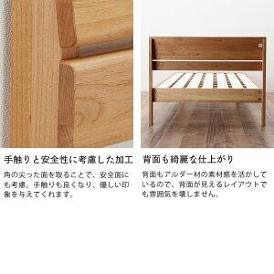 シンプルなデザインのアルダー材の木製すのこベッドシングルサイズフレームのみすのこベットベット国産日本製北欧ナチュラル和室洋室ヘッドボードスノコベッドフレームベットフレーム枠無垢床下収納桐キングベッドキングベット