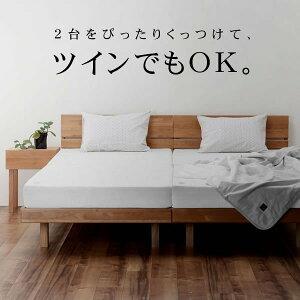 シンプルなデザインのアルダー材の木製すのこベッド シングルサイズフレームのみ すのこベット ベット 国産 日本製 北欧 ナチュラル 和室 洋室 ヘッドボード スノコ ベッドフレーム ベット