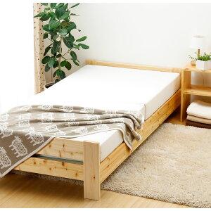 爽やかなナチュラル感の木製畳ベッドシングルベッドたたみベット寝具おしゃれシンプル家具モダンタタミベッドすのこベッドひのきシングルい草畳国産日本製北欧