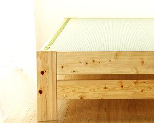 爽やかなナチュラル感の木製畳ベッドシングルベッド【畳ベッド畳たたみタタミベッドベット寝具結婚祝いおしゃれシンプルナチュラル家具シングルモダン木製ナチュラルタタミベッド通販楽天】