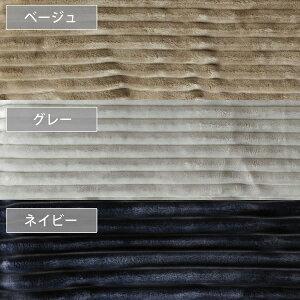 こたつ布団カバー200cm×250cm「長方形190cm×240cmこたつ布団」用※代引き不可こたつカバーこたつ掛け布団こたつぶとんカバーこたつコタツ布団おしゃれ秋冬あったか暖かい和モダンシンプル