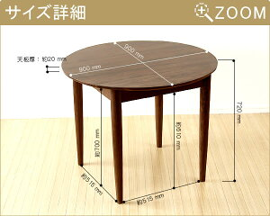 木製ダイニングセット3点幅90cm丸テーブル+チェアー2脚(布座)