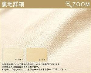奈良で作るふっかふかのこたつ布団厚掛け単品205cm×245cm「長方形105〜120cm」用※代引き不可