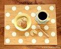 【シンプルおしゃれ】カフェ風ランチョンマットのおすすめは?