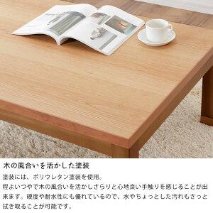 おしゃれなオリジナルデザインの家具調こたつ長方形120cm幅ブラックチェリー、ウォールナット材使用ダイニングテーブル炬燵家具調コタツ天然木国産おしゃれブラックチェリー日本製省エネシンプルナチュラル