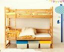 二段ベッド 2段ベッド すのこベッド 子供用 二段ベット 2段ベット ベッド ベット 北欧風 北欧 パイン 子供 こども 子ども ナチュラル シンプル 子供用家具 シングルベッド シングルベット すの